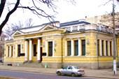 Днепропетровский национальный исторический музей им. Д.И. Яворни