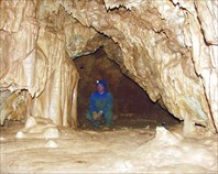 В пещере Российской