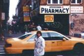 США, Нью Йорк, Брайтон Бич,1995
