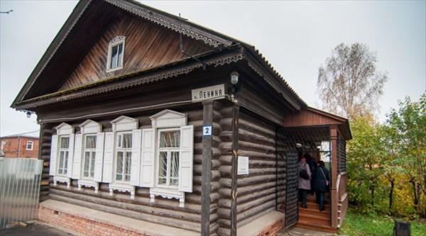 Дом-музей И.И. Голикова