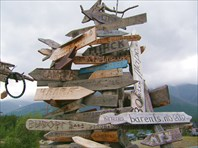 """Arctic expedition 2009"". Заметки путешественника."