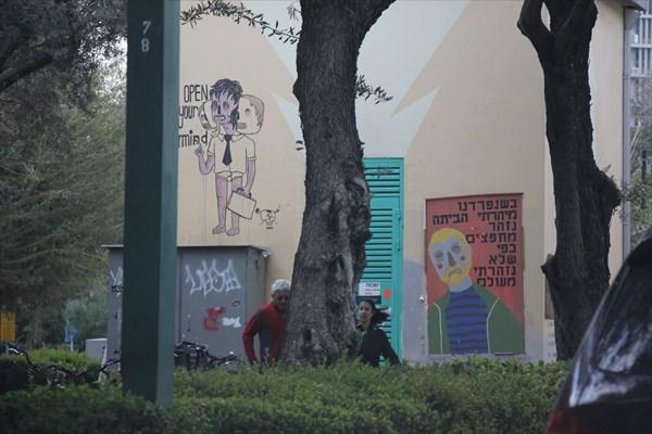 002-Граффити