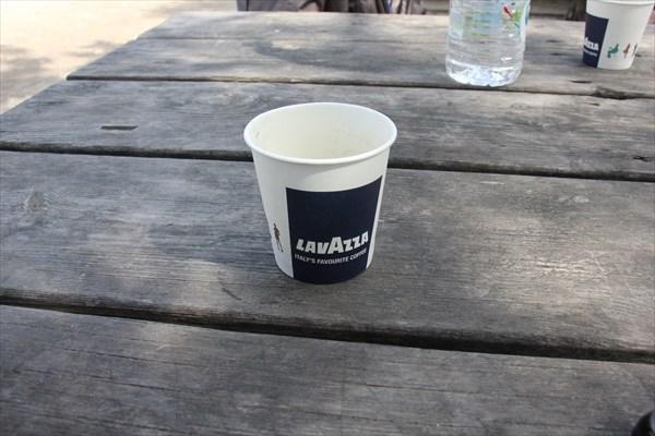 113-Кофе
