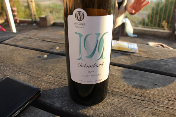 323-Винодельня