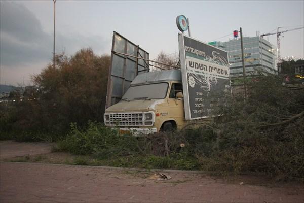 340-Бейт-Шемеш