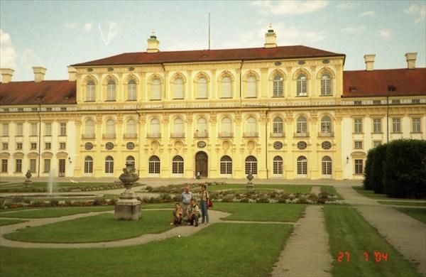Парки и дворцы