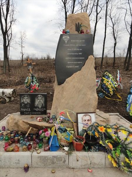 Находится он на выезде из Краматорска на Славянск
