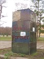 Памятник Ленину