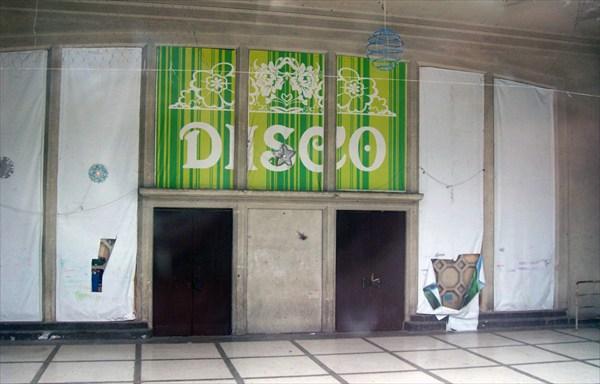 Гагра. диско
