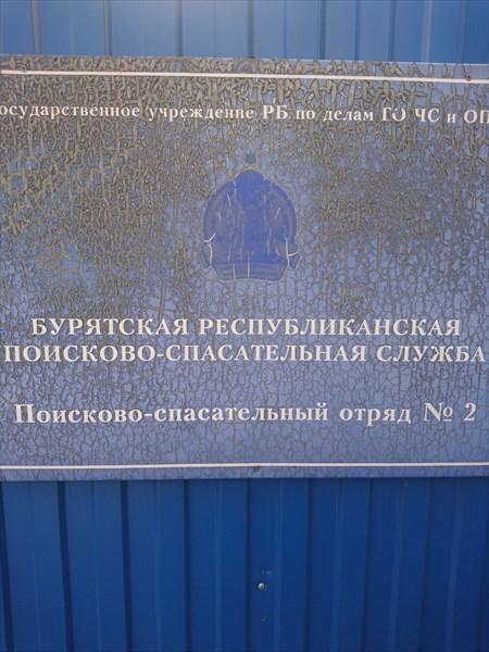 DSC_1831
