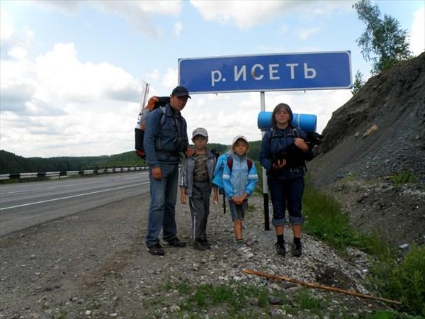 на фото: У объездного моста на Каменск-уральский