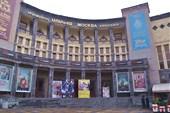 Кинотеатр Москва
