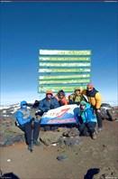 Килиманджаро - 2013
