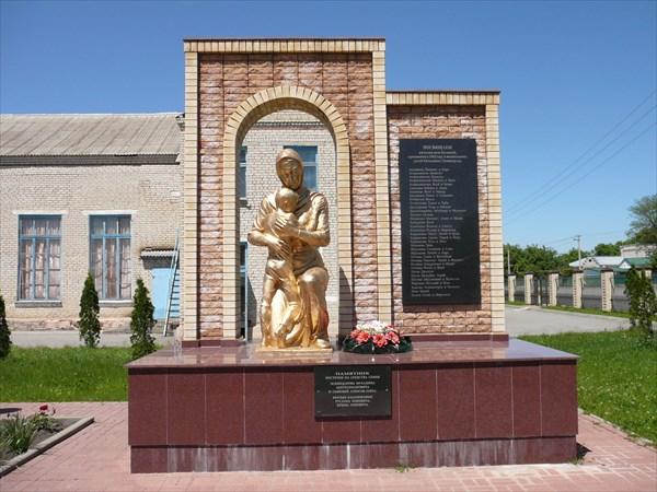Памятник эвакуируемым из блокадного Ленинграда