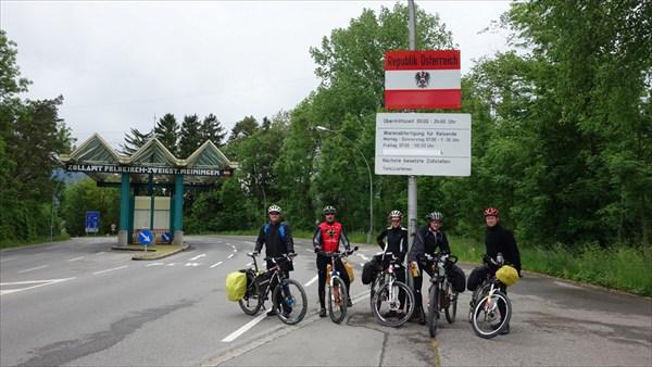 На границе с Австрией