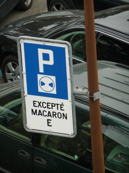Женева. Город странных парковок