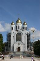 Калининград город