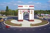 Мемориальная арка Дружбы