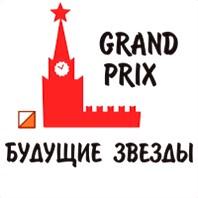 ГранПри 2010