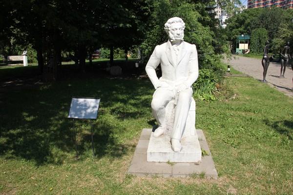 106-Пушкин