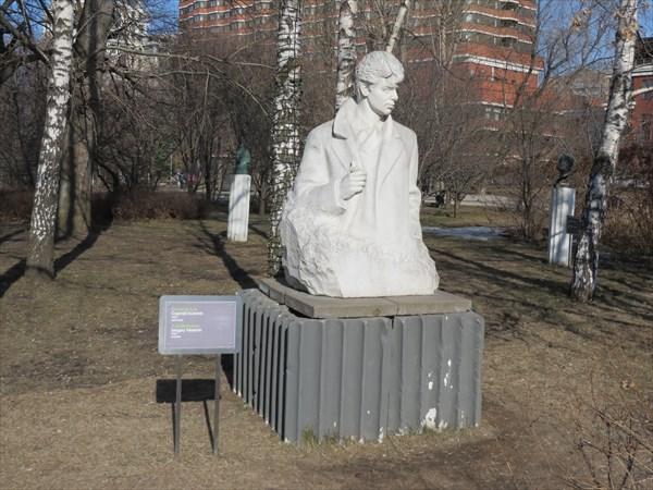 109-Есенин