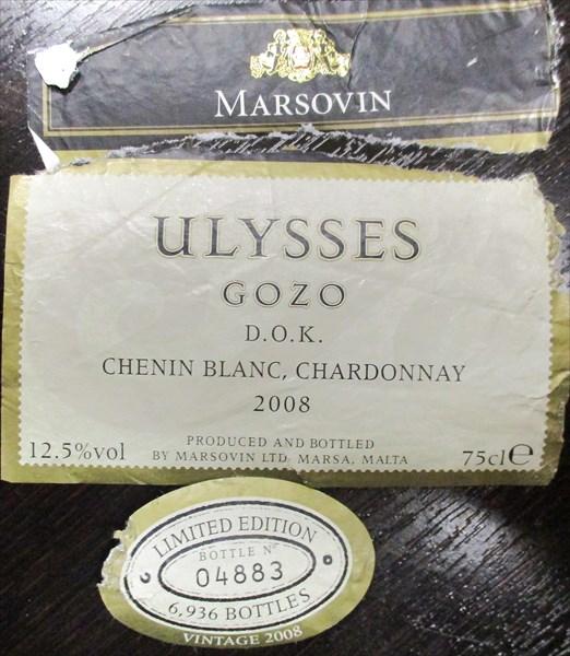 1056-Улисс