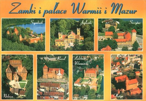 Открытка Польские замки