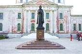 Памятник Анне Кашинской