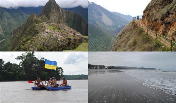 на фото: Южная Америка