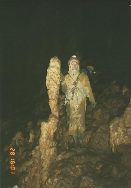 15. Пещера Виола