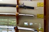 Магазин мечей