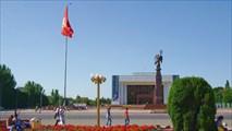 Бишкек