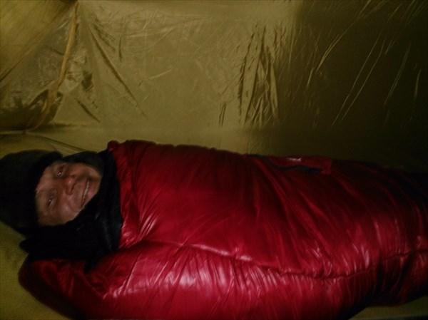 А в палатке не май-месяц ))