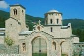 Монастырь Джурджеви-Ступови