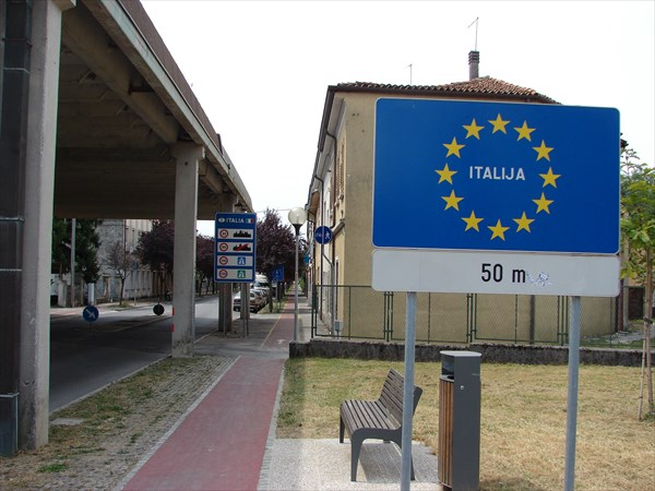 Граница между Словенией и Италией