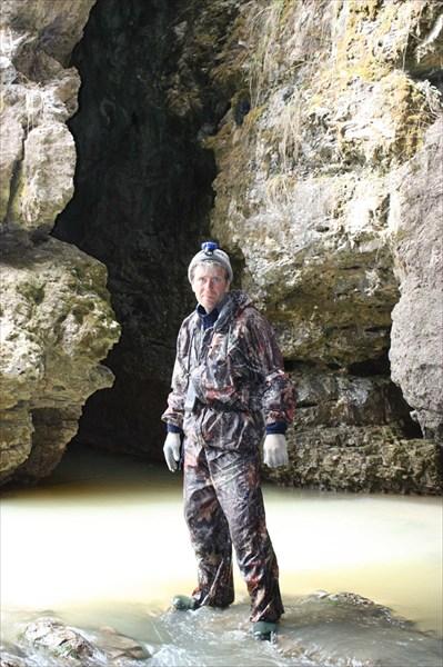 В гроте водопада Атыш