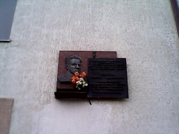 Памятный знак на вокзале ГСС Гусев С.И.