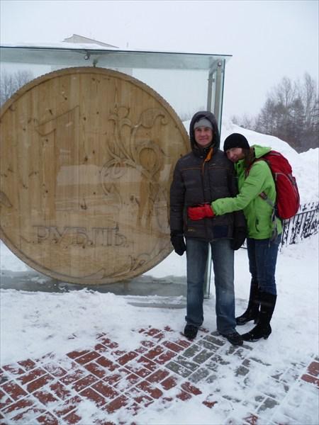 Деревянный рубль!