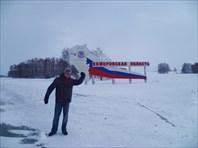 Малое Сибирское Кольцо. Автор: Наталья Николаева