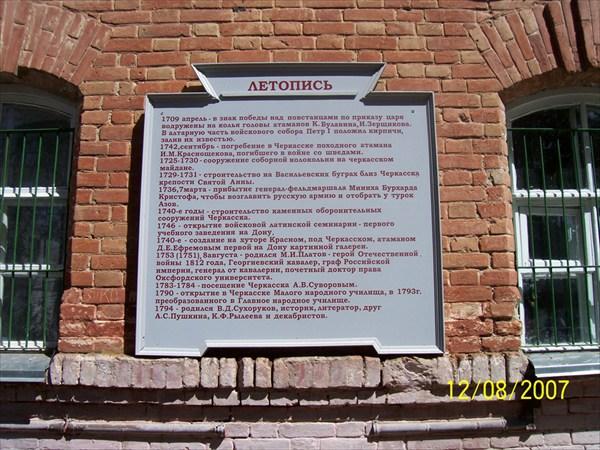 история 1709-1794