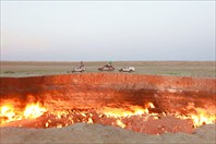 Дарваза. Огненный кратер.