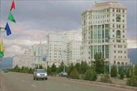 Улицы Ашхабада-город Ашхабад