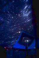 Отель тысячи звезд и Желтый Бантик