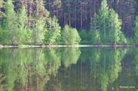 Зеркало нетронутой природы