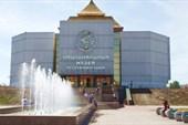 Музей Республики Тыва
