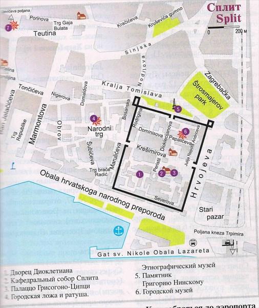 106-Сплит-карта