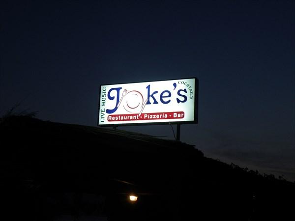 202-Joke-вывеска