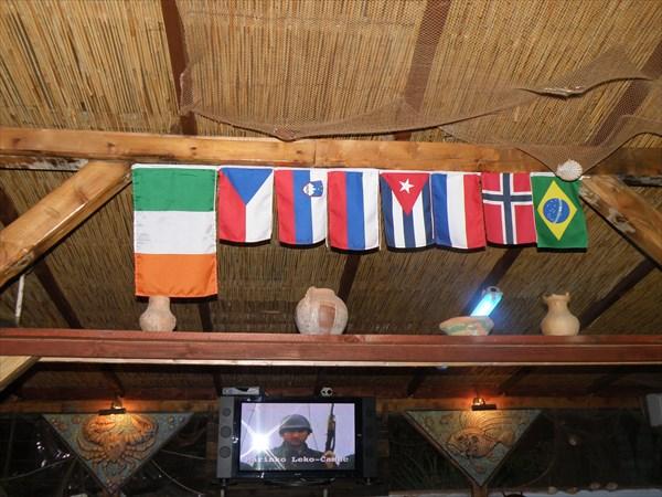 207-Флаги