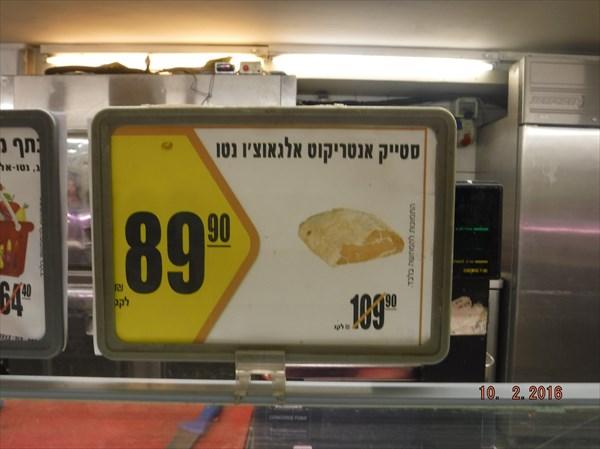373-Тель-Авив