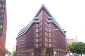 Здание Чилехаус